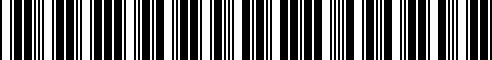 Barcode for 77128403925