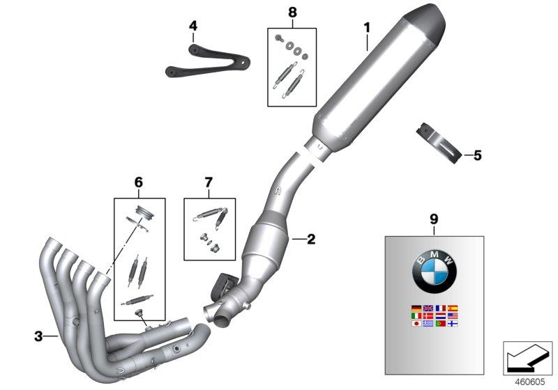 Diagram Single parts HP Titan exhaust system for your 2014 BMW S1000RR